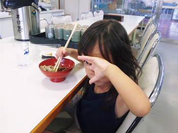 2010年09月12日_DVC00244.JPG